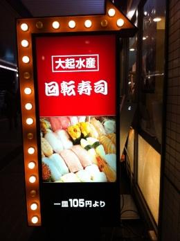 DaikiSuisan_000_org.jpg