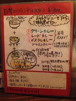 EnmachiSiam_002_org.jpg