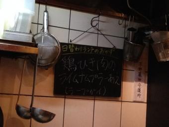 EnmachiSiam_004_org.jpg