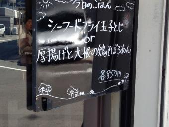 EsakaNewsCafe_003_org.jpg