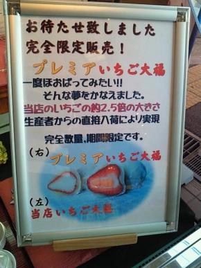 FujiideraYoshinoya_003_org.jpg