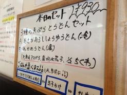 FujinomoriTaiga_002_org.jpg