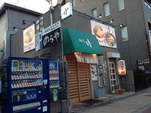 FukaebashiHare_000_org.jpg