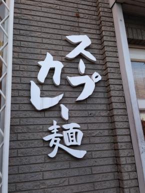 FukaebashiHare_001_org.jpg
