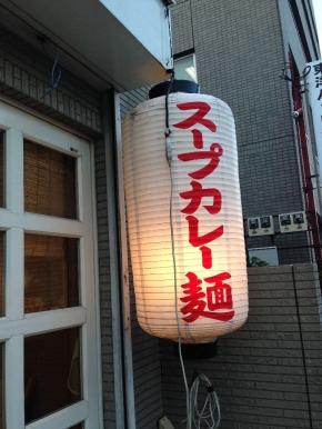 FukaebashiHare_002_org.jpg
