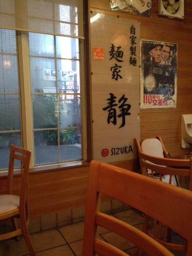 FukaebashiHare_004_org.jpg