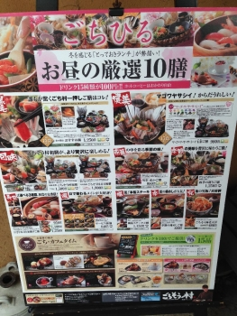 GochimuraOkubo_000_org.jpg