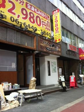 Goku_000_org.jpg