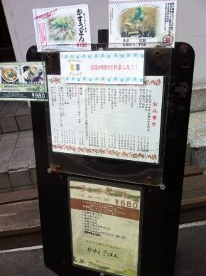 Goku_001_org.jpg