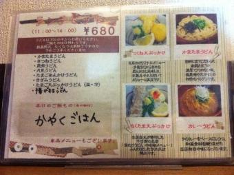 Goku_002_org.jpg