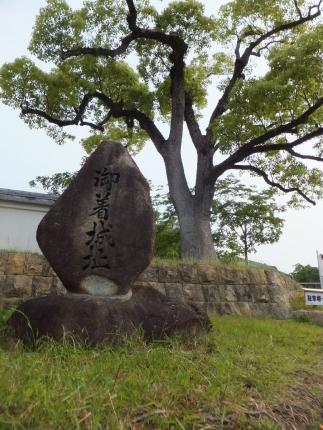 GunshiKanbe_001_org.jpg