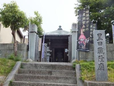 GunshiKanbe_005_org.jpg