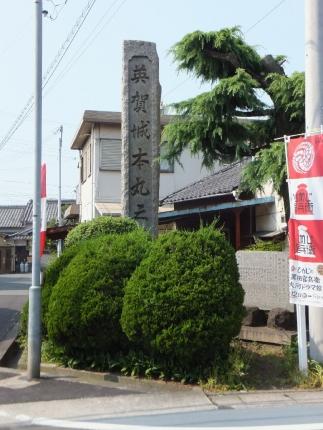 GunshiKanbe_014_org.jpg
