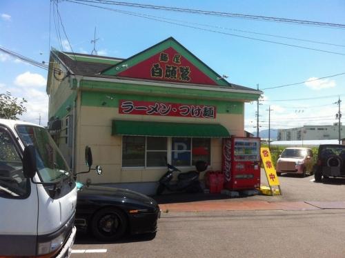 Hakutouwashi_000_org.jpg