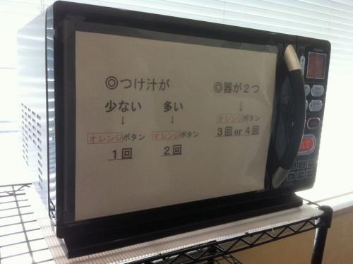 Hakutouwashi_002_org.jpg
