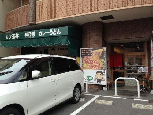 HigashiOsakaRinori_008_org2.jpg