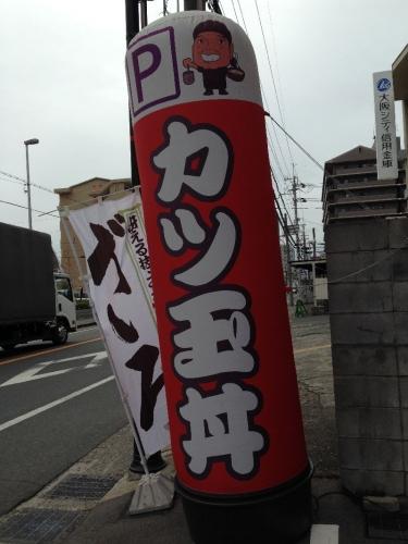 HigashiOsakaRinori_009_org2.jpg