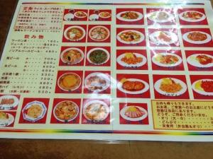 HigashiyamaMarushin_000_org.jpg