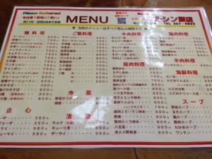 HigashiyamaMarushin_002_org.jpg