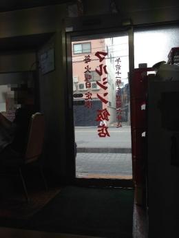 HigashiyamaMarushin_004_org.jpg