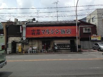 HigashiyamaMarushin_013_org.jpg