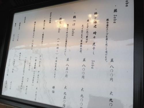 HigobashiZagin_001_org2.jpg