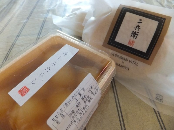 HimejiAmaneya_000_org.jpg