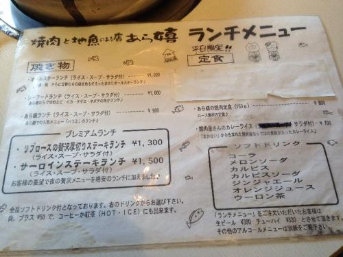 HimejiAraki_000_org.jpg