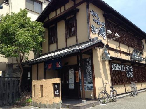 HimejiAraki_001_org.jpg