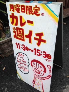 HonmachiSyu1_001_org.jpg