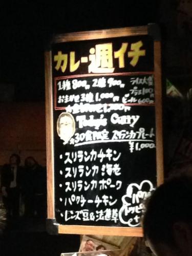 HonmachiSyu1_004_org.jpg