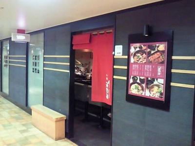 Honmiyake_000_org.jpg