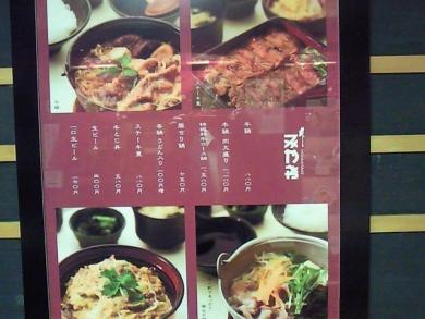 Honmiyake_001_org.jpg