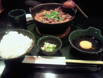 Honmiyake_003_org.jpg