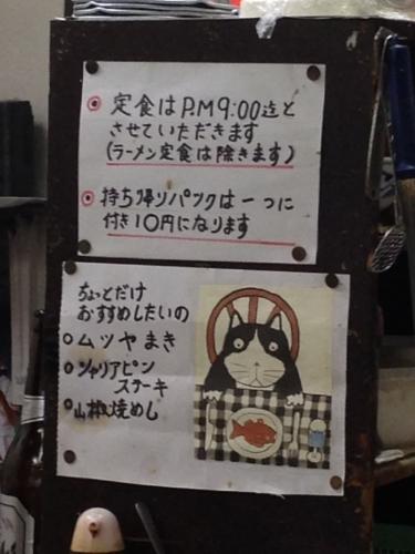 IbarakiMutsuya_000_org.jpg