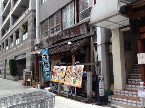 Ichimizen_000_org.jpg
