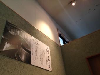 ItamiSarara_001_org.jpg