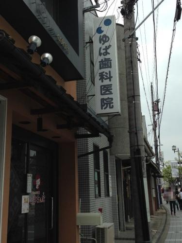 ItamiSarara_009_org.jpg