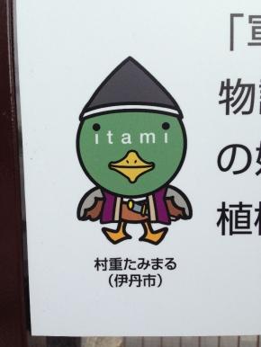 ItamiSarara_011_org.jpg