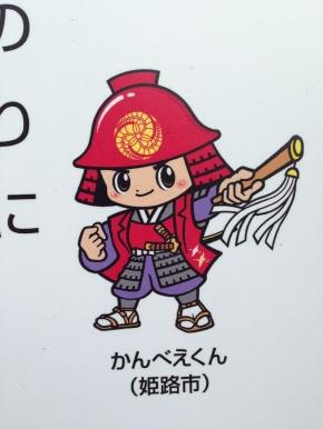 ItamiSarara_012_org.jpg