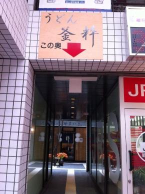 Kamaiki_001_org.jpg