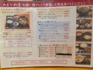 KamitobaguchiYamakawatei_002_org.jpg