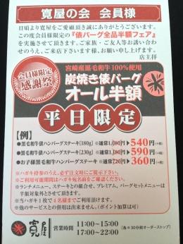 KanyaNakamozu_000_org.jpg