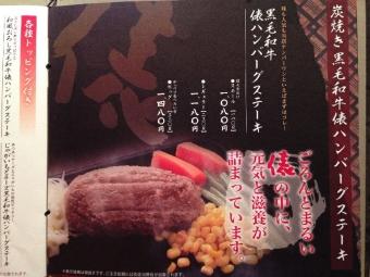 KanyaNakamozu_002_org.jpg