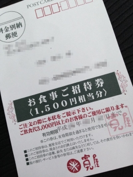 KanyaNakamozu_100_org.jpg