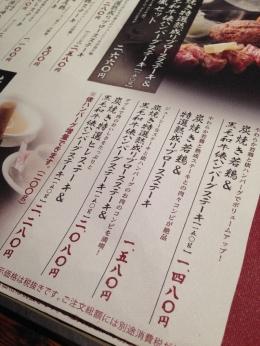 KanyaNakamozu_102_org.jpg