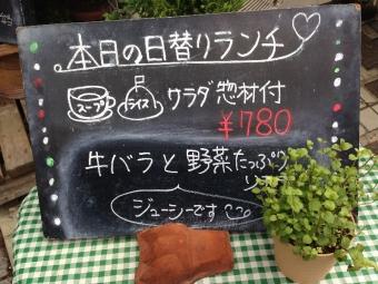 KarasumaQualite_006_org.jpg
