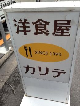KarasumaQualite_008_org.jpg