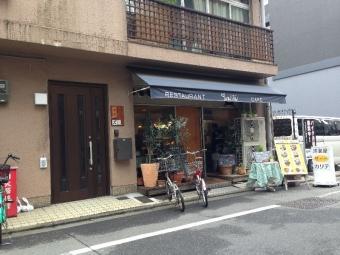 KarasumaQualite_009_org.jpg