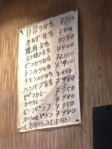 KarasummaoikeChianti_003_org.jpg